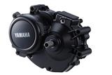 Yamaha E-Bike motor