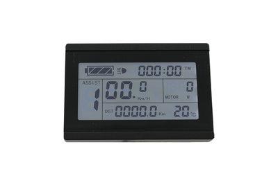 """Display 3,5"""" LCD display Supreme"""
